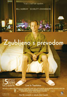 Zgubljeno s prevodom - Lost in Translation