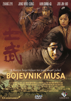 Bojevnik Musa - Musa - The Warrior