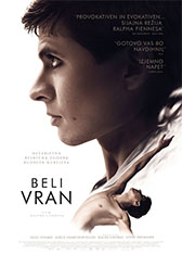 Beli vran - The White Crow