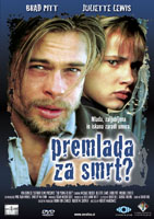 Premlada za smrt? - Too Young to Die?