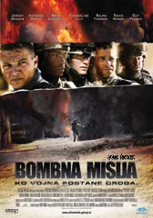 Bombna misija - The Hurt Locker