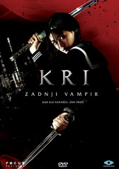 Kri: Zadnji vampir - Blood: The Last Vampire